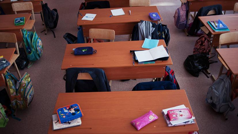 Власти Подмосковья помогут семьям с небольшим достатком собрать первоклассников в школу