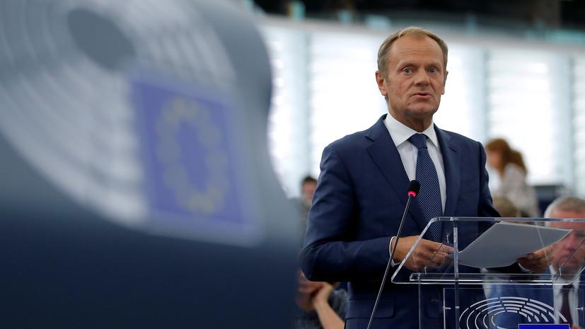 Лидеры ЕС согласовали список кандидатов в руководство евроструктур