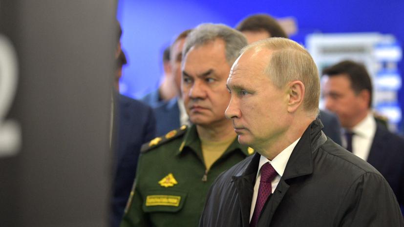 Путин поручил Шойгу вылететь в Североморск после ЧП с судном ВМФ