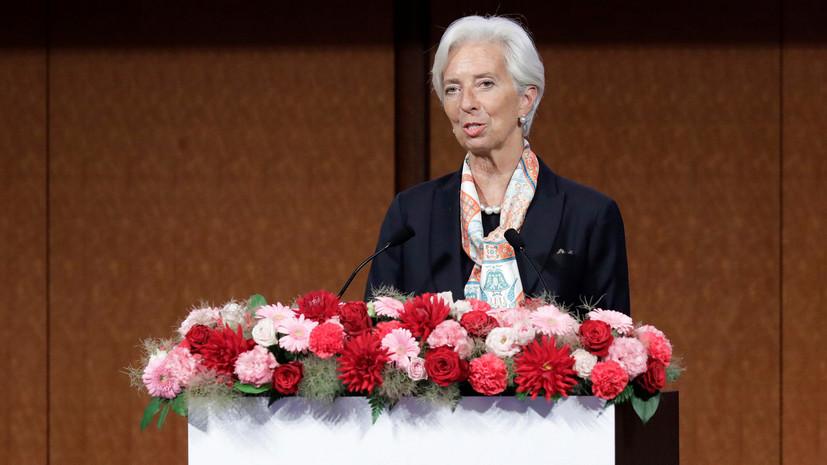 Лагард приостанавливает исполнение обязанностей главы МВФ