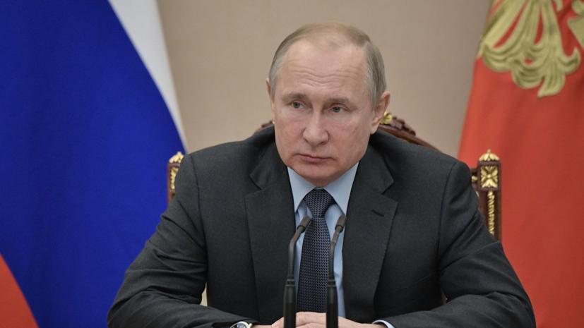Путин выразил соболезнования в связи с гибелью моряков-подводников