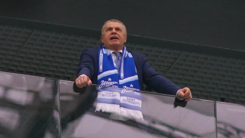 Президент «Зенита» Медведев предложил фиксировать зарплаты футболистов в рублях