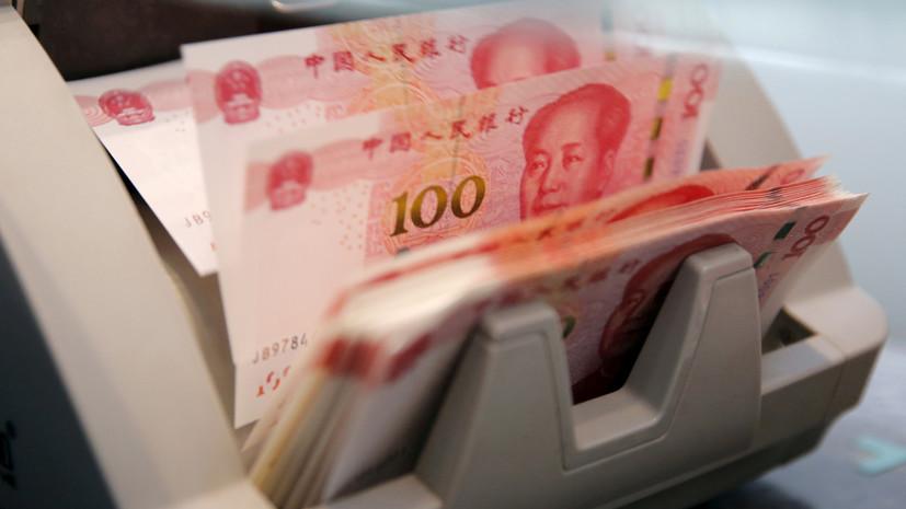 Эксперт оценил планы России и Китая отказаться от расчётов в долларах