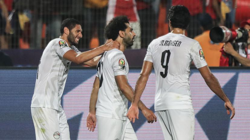 Определились все участники плей-офф футбольного Кубка африканских наций