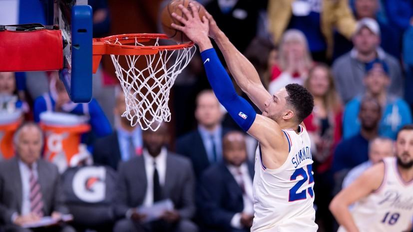 СМИ: Клуб НБА «Филадельфия» предложил плеймейкеру Симмонсу пятилетний контракт на $170 млн