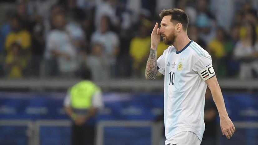 Голы Фирмино и Жезуса, штанга Месси и перекладина Агуэро: как Бразилия обыграла Аргентину в полуфинале Кубка Америки