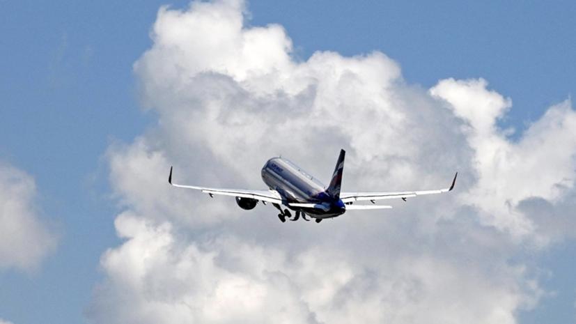 Россия и Швейцария договорились увеличить число полётов