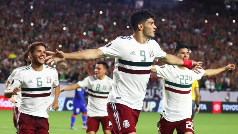 Сборная Мексики вышла в финал Золотого кубка КОНКАКАФ