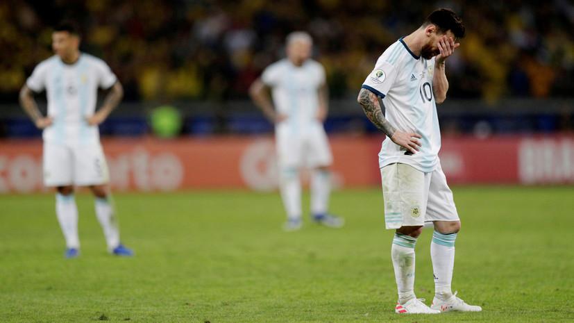 В сети появилось видео реакции Месси после поражения от Бразилии на Кубке Америки