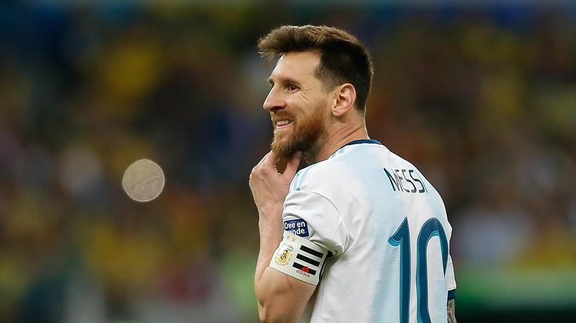 Месси считает, что Аргентина показала лучшую игру на Кубке Америки в матче с Бразилией