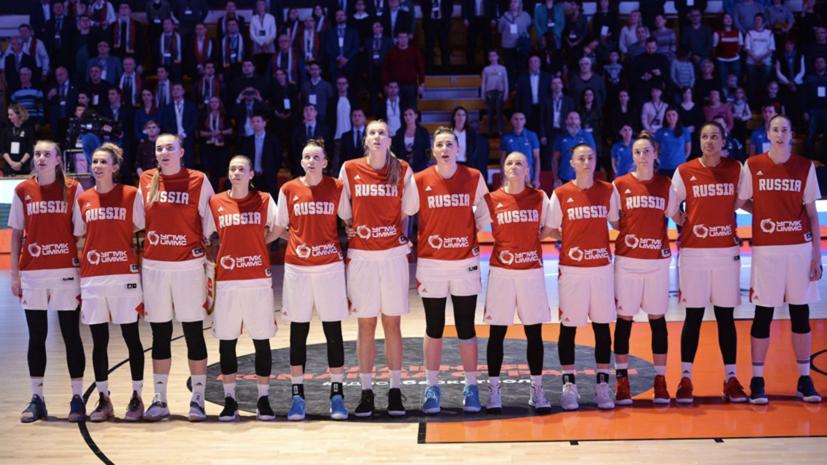 Глава РФБ: женская сборная России состоялась как команда