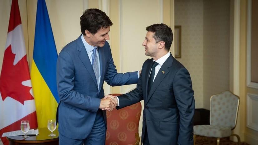 «Преемственность политики Порошенко»: как проходит визит Зеленского в Канаду