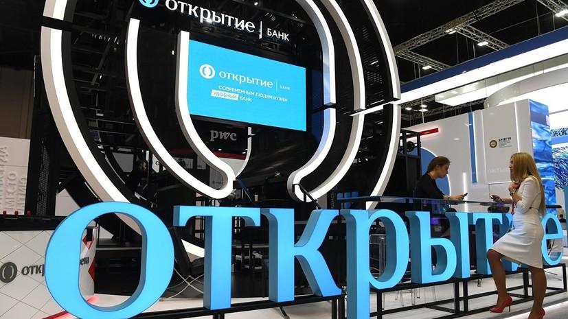 ЦБ от имени банка «Открытие» подал иск к экс-владельцам на 289,5 млрд рублей