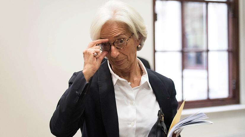 «Командный игрок»: как назначение Кристин Лагард на пост главы ЕЦБ может изменить финансовую политику Европы