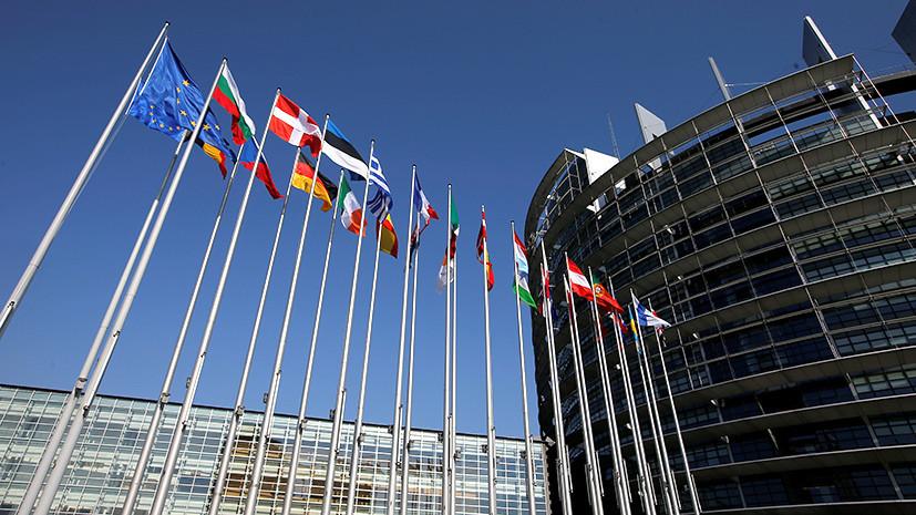 «Скептически настроены к России»: как обновление руководства ЕС может повлиять на политику Брюсселя