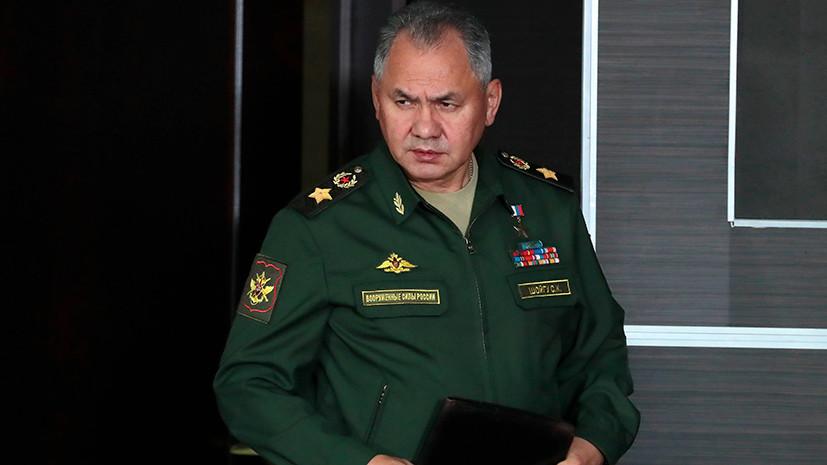 Шойгу по поручению Путина прибыл в Североморск