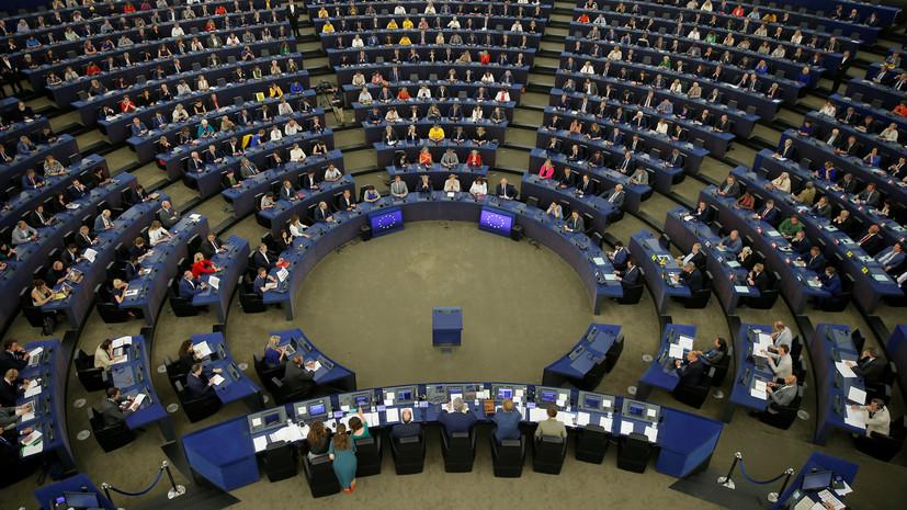 В ЕП не смогли выбрать председателя в ходе первого раунда голосования