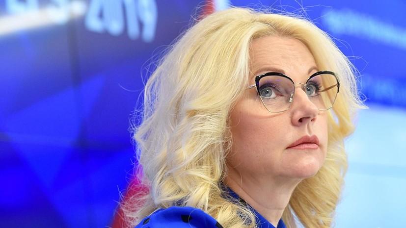 В Совфеде прокомментировали заявление Голиковой о данных по убыли населения России