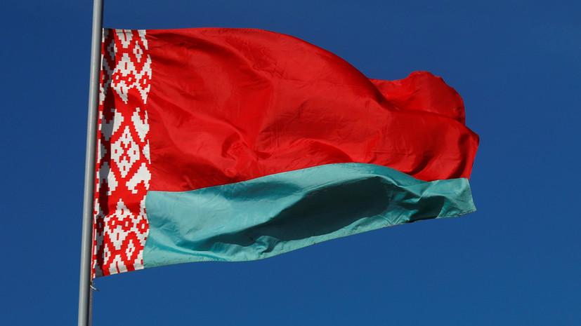 На Украине зарегистрировано белорусское «Движение солидарности «Разам»