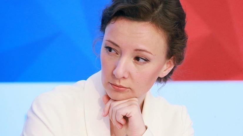 Кузнецова сообщила о планах по возвращению российских детей из Сирии