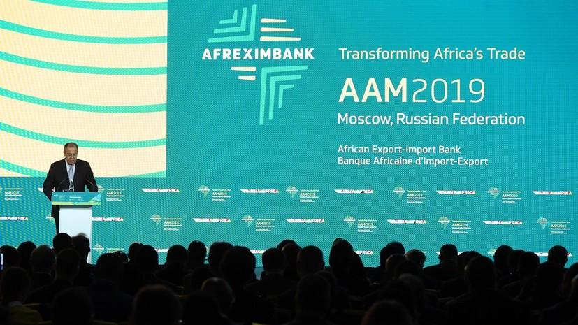 Эксперт рассказал о перспективах сотрудничества России со странами Африки