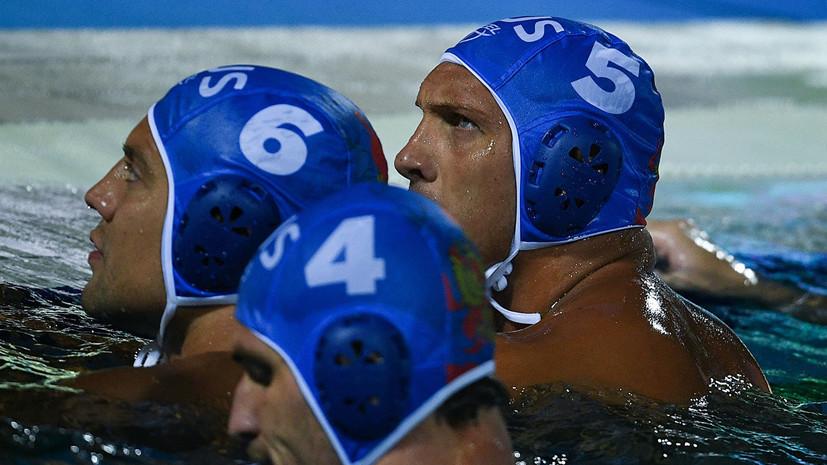 Сборная России по водному поло обыграла Францию на старте летней Универсиады