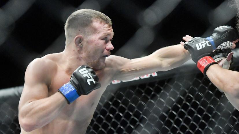 Боец Ян рассказал о дальнейших планах в UFC