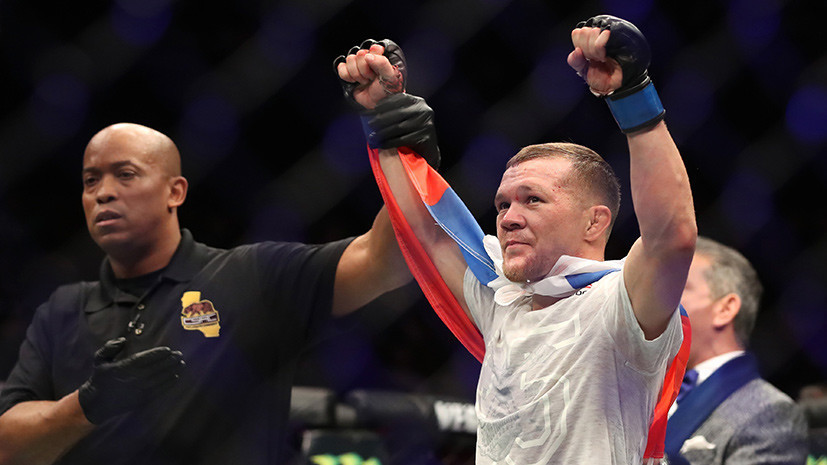 Боец Ян заявил о намерении выступить на турнире UFC в Москве