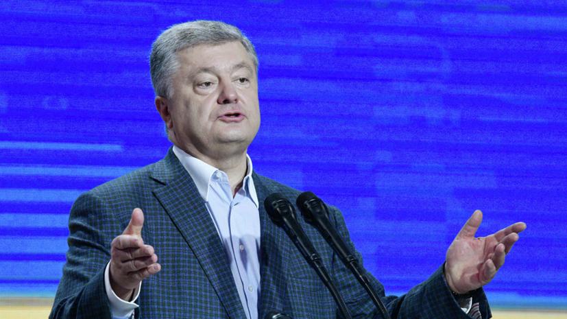 МИД России: Запад подталкивает Киев к продолжению политики Порошенко