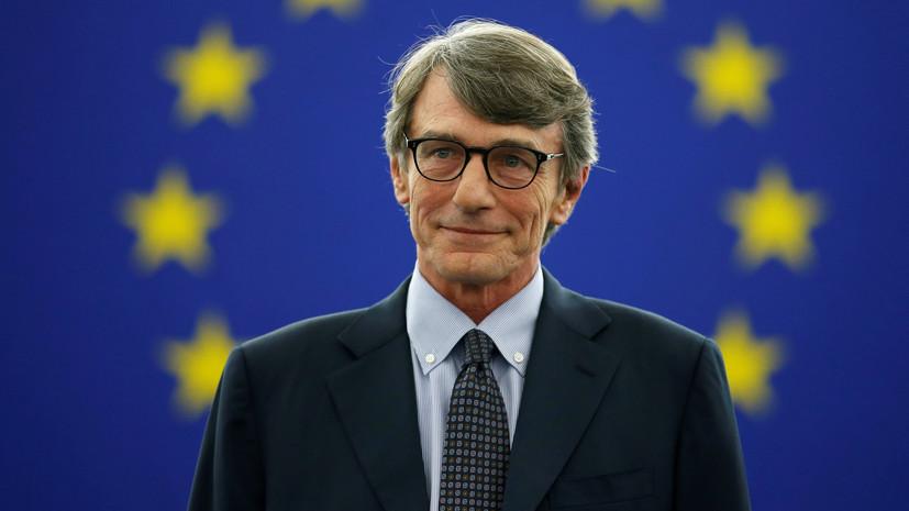 Главой Европарламента избран итальянец Сассоли