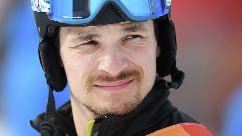 Сноубордист Уайлд продолжит выступать за сборную России