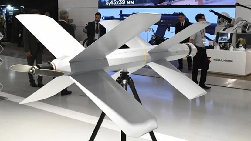 «Калашников» завершил заводские испытания беспилотника-камикадзе