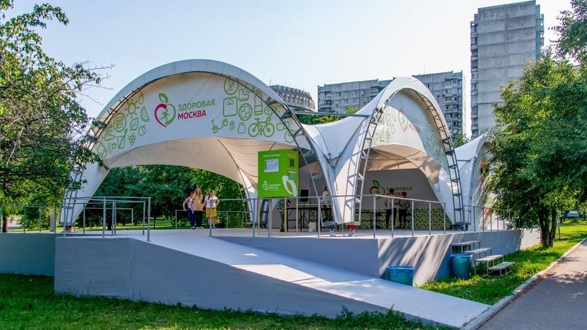 В московских парках появились веранды здоровья