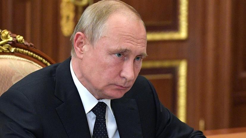 Путин освободил от должностей трёх генералов