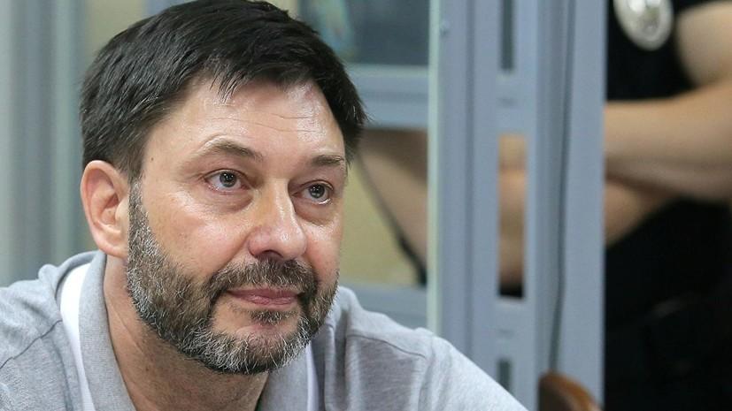 Вышинский заявил о политических играх вокруг его дела