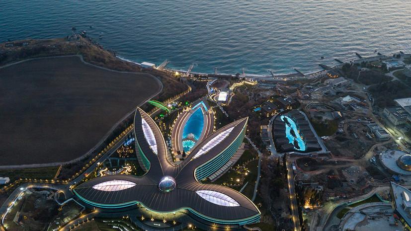 В Крыму открылся международный молодёжный форум «Форос-2019»