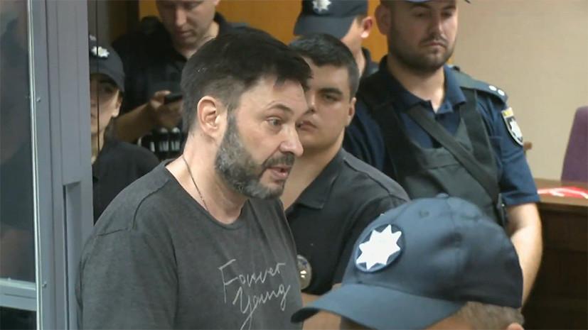 Суд в Киеве объявил перерыв по делу Вышинского до 15 июля