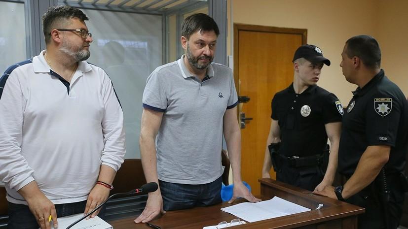Вышинский назвал происходящее в суде пощёчиной украинскому правосудию
