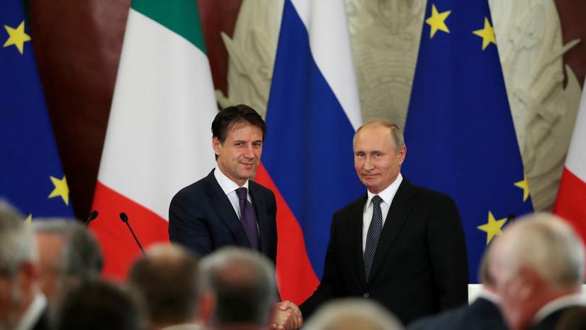 «Высокий уровень диалога»: какие темы будут обсуждаться в ходе визита Владимира Путина в Италию