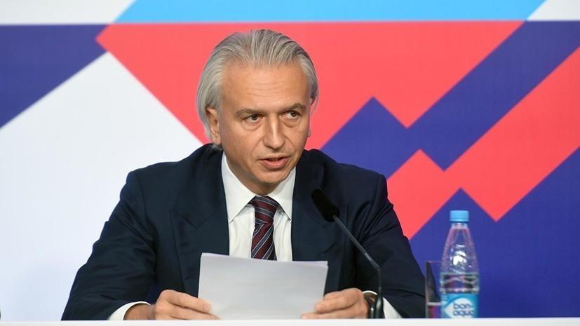 Дюков заявил, что Газпромбанк стал официальным партнёром РФС и сборной России