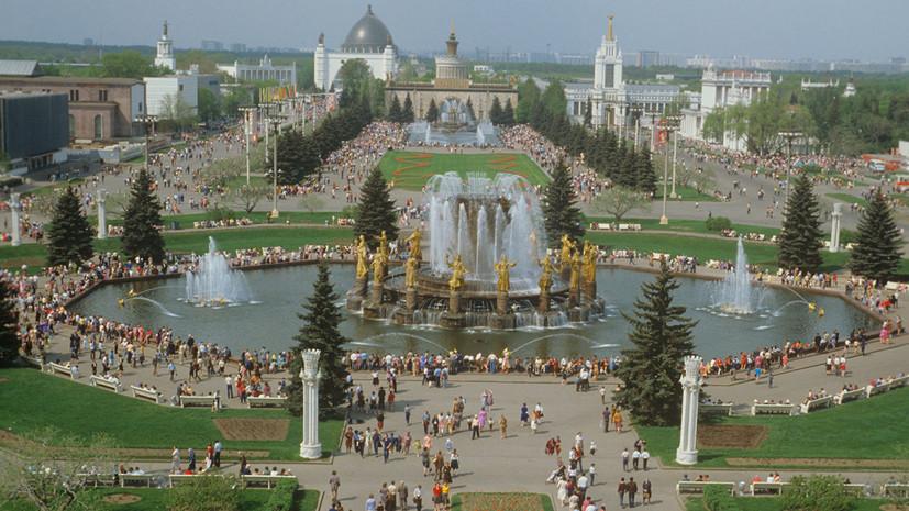 ВДНХ проведёт конкурс картин в честь 80-летия выставки