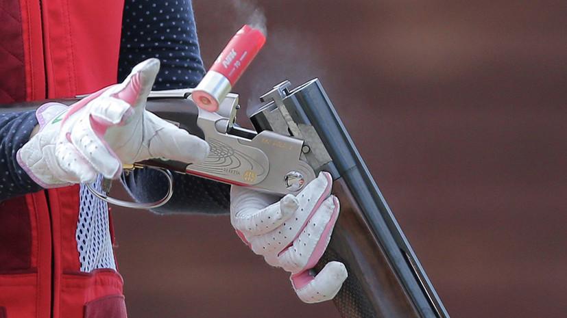 Женская сборная России завоевала серебро в трапе на ЧМ по стендовой стрельбе