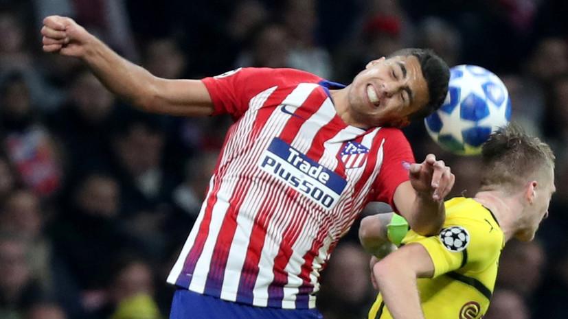 «Манчестер Сити» приобрёл футболиста «Атлетико» за €70 млн