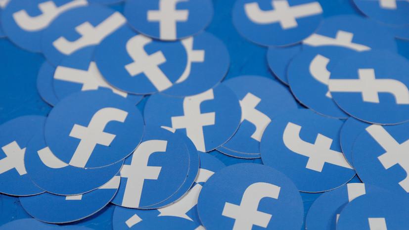 Пользователи сообщили о сбое в работе Facebook, Instagram и WhatsApp