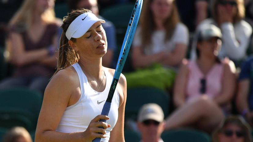«Она может играть до старости»: эксперты оценили перспективы дальнейшей карьеры Шараповой