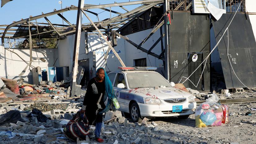 Генсек ООН призвал к немедленному прекращению огня в Ливии