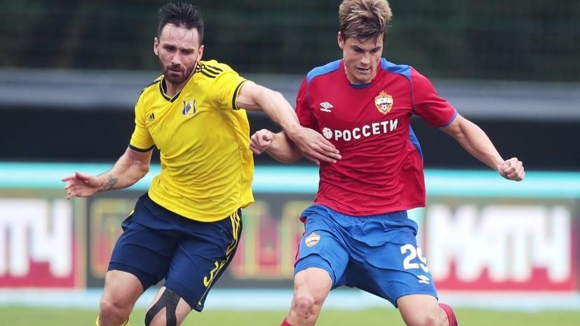 «Ростов» благодаря дублю Шомуродова обыграл ЦСКА на Кубке Париматч Премьер