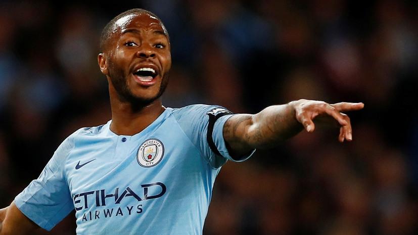 Экс-футболист «Манчестер Сити» назвал Стерлинга идеальным примером для молодёжи