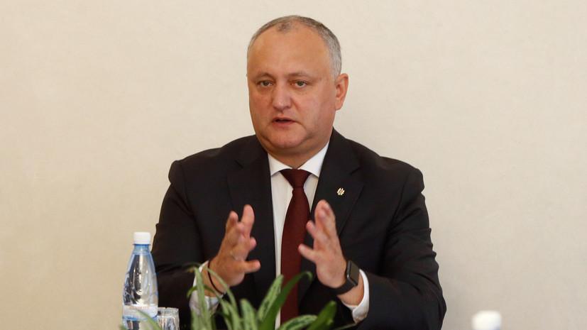 Додон рассчитывает обсудить с Россией скидку на газ для Молдавии