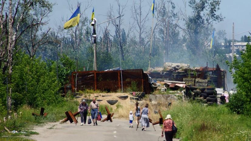 МВД Украины усилило патрули у Станицы Луганской